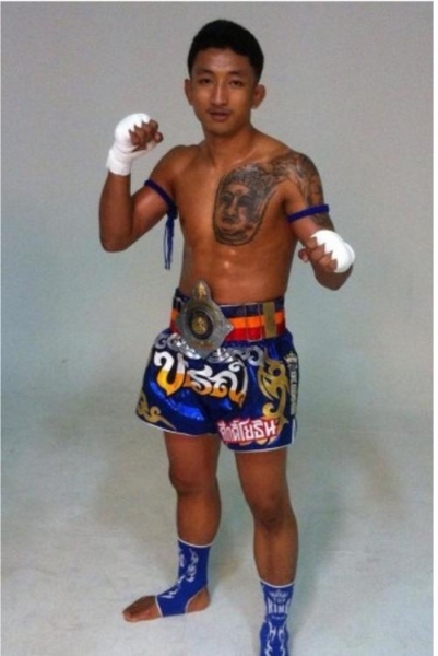 Pakorn Rajadamnern Champion