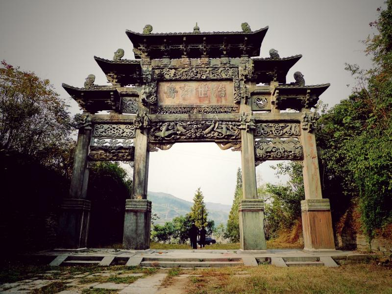 Wudang Berge