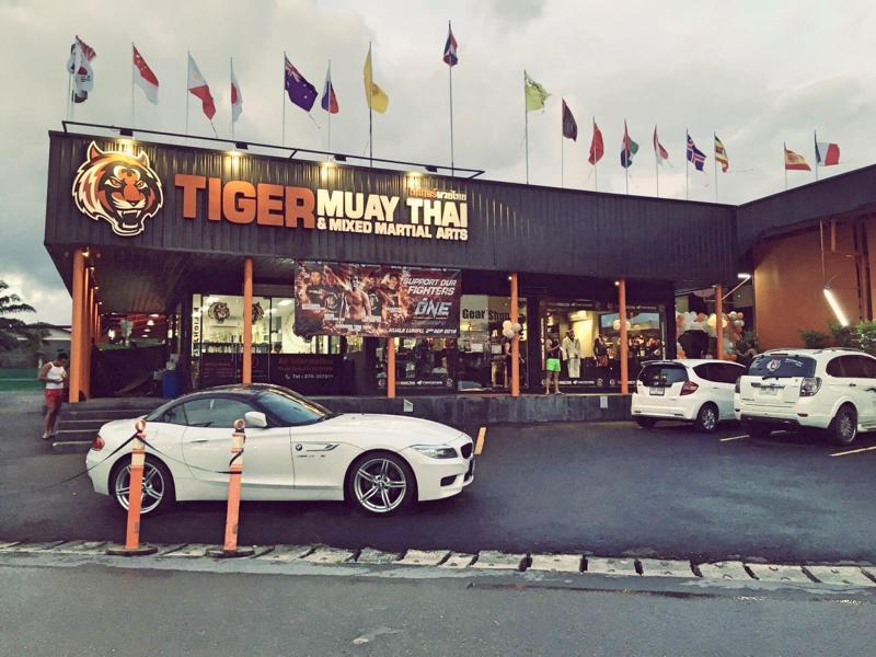 Tiger Muay Thai Phuket